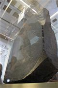 Photo of London, Britain Museum, United Kingdom - Piedra Rosseta Britain Museum Londres