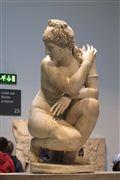 Britain Museum, Londres, Reino Unido