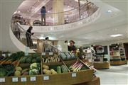 Fortnum and Mason, Londres, Reino Unido