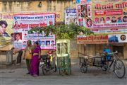 Kanwar Nagar, Jaipur, India