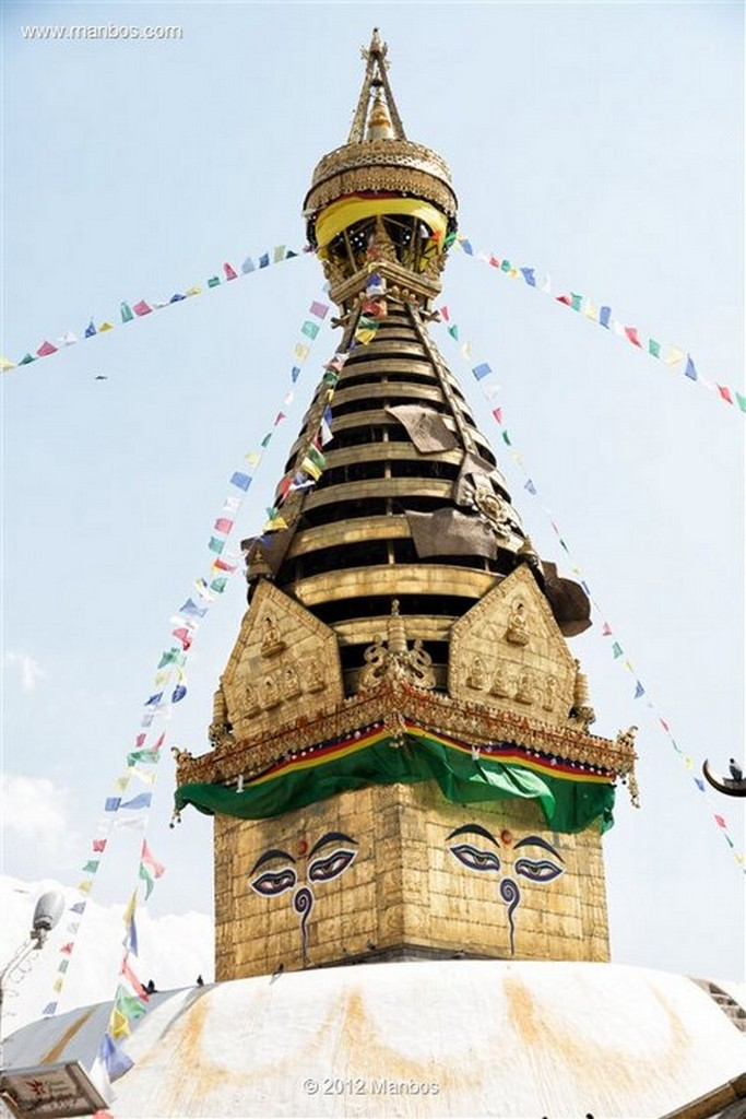 Katmandu Central Region