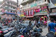 Photo of Katmandu, Bhotahity, Nepal