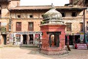 Sukuldhoka, Bhaktapur, Nepal
