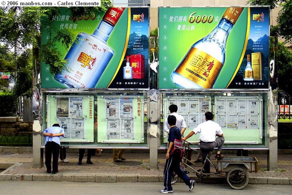 Beijing La ciudad prohibida Beijing
