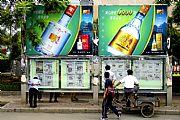 Camara Sony CyberShot DSC-V3 Calle de Beijing Carlos Clemente BEIJING Foto: 10042