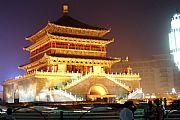 Xian, Xian, China