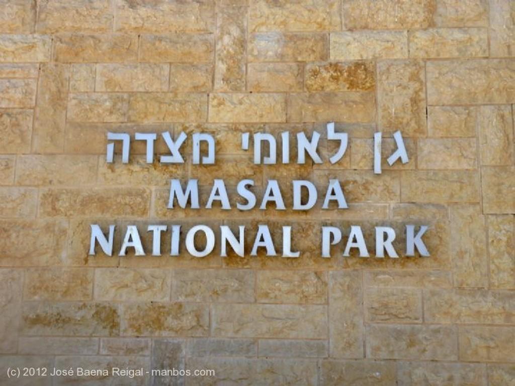 Masada Ingreso a Masada Distrito Meridional