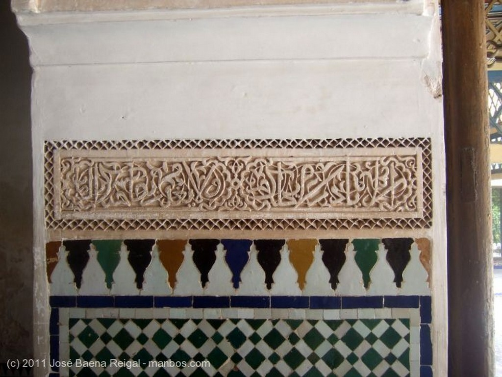 Marrakech Sura del Coran Marrakech