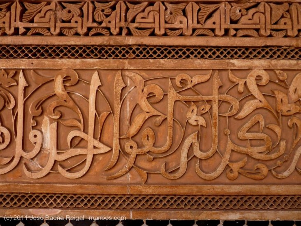 Marrakech Yeserias y azulejos Marrakech