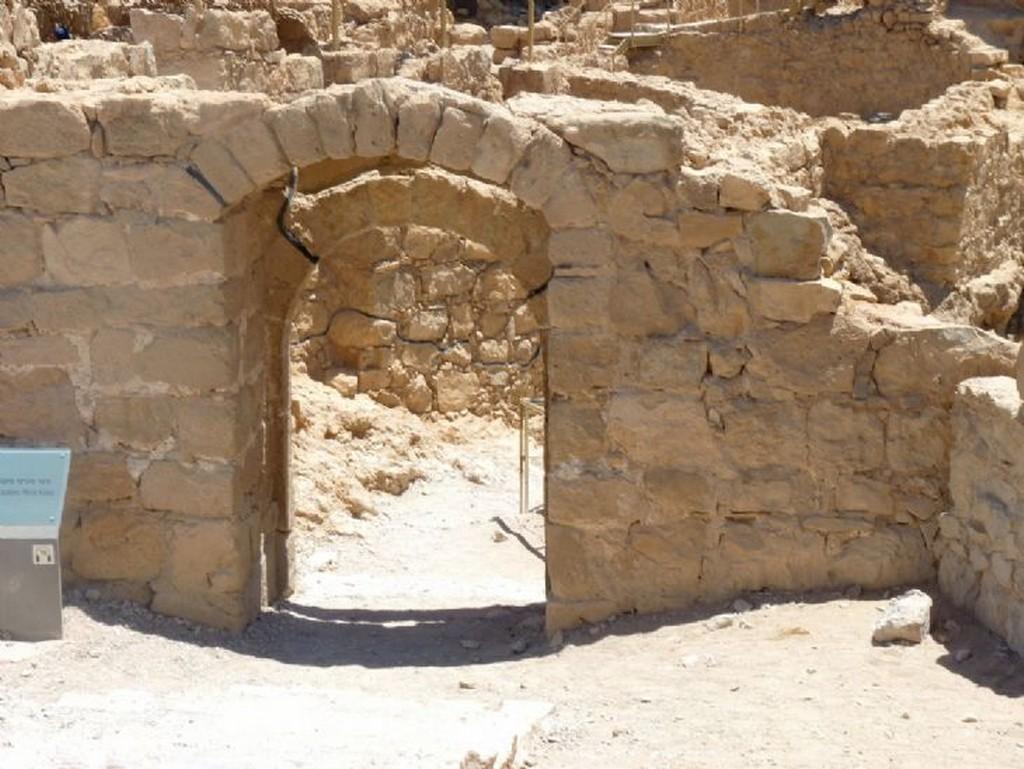 Masada Cisterna del Sur Distrito Meridional