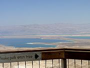 Puerta de la Serpiente, Masada, Israel
