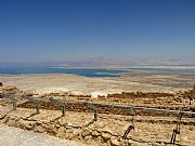 Camara DMC-FZ38 Vista del Mar Muerto José Baena Reigal MASADA Foto: 29514