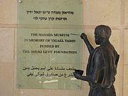 Centro de Recepcion, Masada, Israel