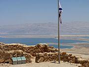 Muralla del Este, Masada, Israel