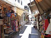 Calle de los Ca?os, Mijas, España
