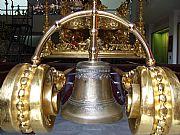 Camera Fuji Fine Pix Campana del Cristo de los Estudiantes José Baena Reigal Gallery MALAGA Photo: 17418