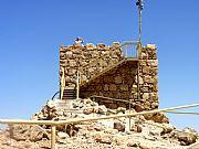 Camara DMC-FZ38 Torre-mirador José Baena Reigal MASADA Foto: 29507