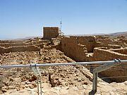 Terma, Masada, Israel