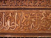 Madrasa de Ben Youssef, Marrakech, Marruecos