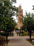 Mezquita de la Koutoubia, Marrakech, Marruecos