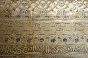 Alhambra, Granada, España