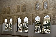 Camara NIKON D70 Sala de rezo La Alhambra GRANADA Foto: 12489