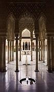 Camara NIKON D70 Patio de los leones La Alhambra GRANADA Foto: 12491